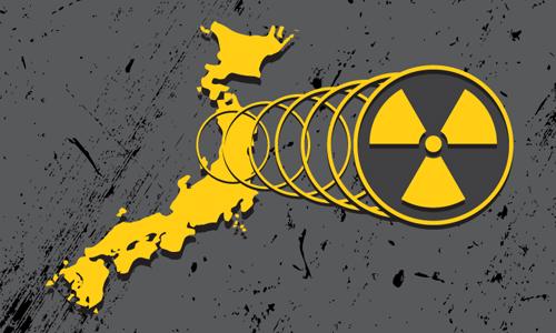 japanfukushima